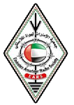 Emirates Amateur Radio Society